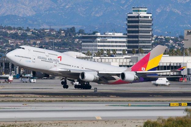 cheap asiana airline tickets
